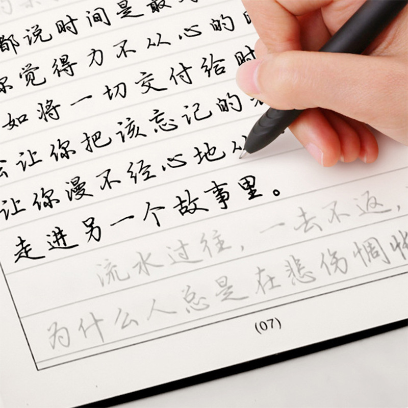 6Pcst Pen Copybook Chinese Characters Reusable Groove Calligraphy Copybook Erasable Pen Learn Hanzi Adults Art Writing Books