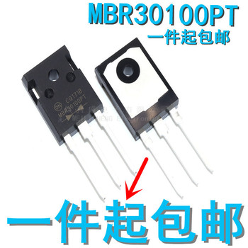 5PCS/LOT New MBR30100PT TO247 Schottky Diode 30A 100V image