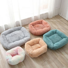 Плюшевая круглая кровать для собак кошек мягкие дышащие удобные