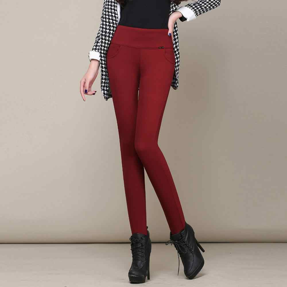 Kalem pantolon kadınlar yeni rahat elastik yüksek bel sıska pantolon sıcak tutmak kış Slim Fit streç pantolon J30