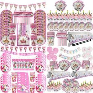Unicorn Decoration Paper Tableware Set Birthday Party Decoration Boy Girl Baby Shower Wedding Decoration Unicorn Party Supplies