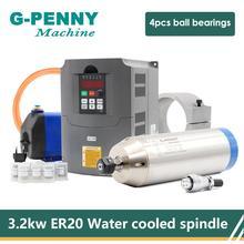 220v / 380v 3.2KW ER20 מים מקורר מנוע ציר ערכת 4 מסבים & 4kw מהפך & 100mm סוגר & 75w משאבת מים & 5 מטר צינור
