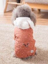 Зимние комбинезоны для собак теплая одежда маленьких девочек