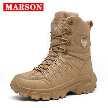 2020 новые мужские высококачественные брендовые военные кожаные