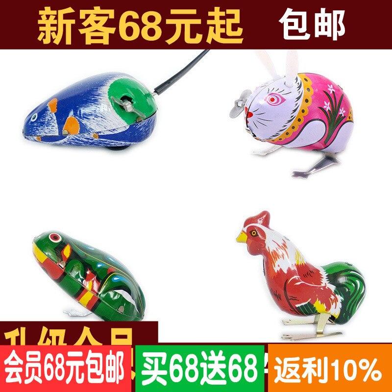 80 Classic Nostalgic Algam Frog Rabbit Cock Mouse Toy Children Winding Spring Will Jump Run