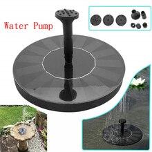 7 в 1,4 Вт 180л/ч морской водяной насос для фонтана на солнечной энергии солнечная панель Пруд насос воды особенность насос для птичьей ванны
