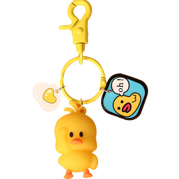 New Cute Animal Yellow Duck Keychains Cute Creative Car Pendant Key Chain Bag Hanging Ornaments Boudoir Small Gift Key Ring image