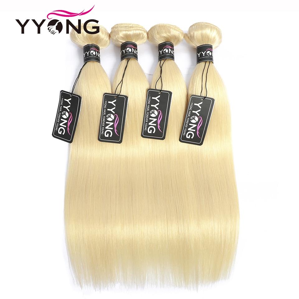 YYong  Striaght 613 Blonde Bundles 1/3/4 Bundles 100g Honey Blond Hair   Blond  Bundles 12-24 Inch 1