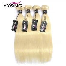 Yyong бразильские полоски 613 блонд пучки 1/3/4 100 г медовые