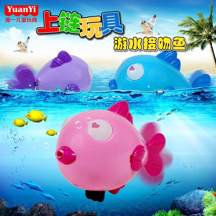 Children Stall Toy Creative Winding Swimming Cute Kiss Fish Strange New Wind-up Toy