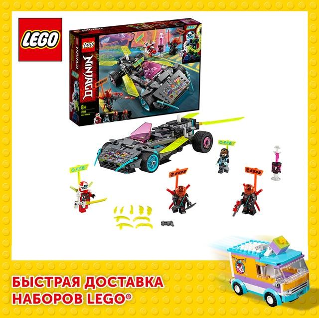 Конструктор LEGO NINJAGO Специальный автомобиль Ниндзя 1
