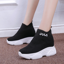 Breathable Knitted Chunky Sneakers Top Shoes