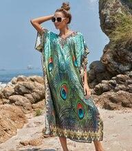 Легкое сухое пляжное платье Пляжное Платье парео купальник плюс