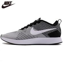 Original Nike VAPOR 12 ACADEMY AG-R Men Running Shoes Increasing Outdoor Retro S