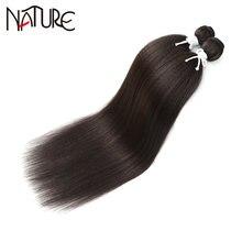 Природа пучки волос длинные прямые волосы из искусственных Ткачество