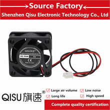 QISU/ 4015 Fan DC 5V 12V 24V 4cm 40mm 40X40X15mm Radiator Cooler Industrial Cooling Fan Small Power Supply