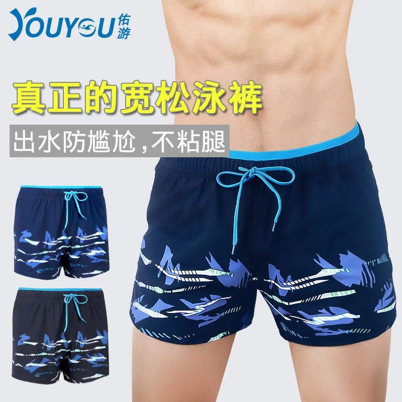Swimming Trunks Men's Anti-Awkward Set Men Boxer Bathing Suit Swimming Trunks Loose-Fit Quick-Dry Goggles Swimming Cap Myopia Th