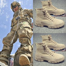 Martin boots men's summer breathable high-top combat boots special forces desert military training leather boots hiking shoes
