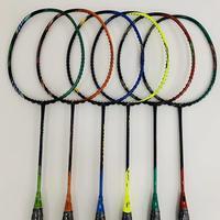 Raquete de badminton arbon raquetes de badminton esportes 77 88s 88d 99