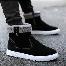 Новинка года; мужские зимние ботинки; теплая зимняя обувь на меху; мужские зимние ботинки; Мужская обувь; большие размеры; ботильоны; зимняя обувь; мужские зимние кроссовки