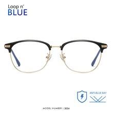 Anti Blue Light Glass Men Goggles Eyewear Eyeglasses Spectacles Antiblue Gaming Computer Glasses for Men