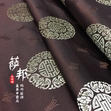 Cheongsam Curtain Wine-Glass Clothing Fabric Silk Pillow Table-Flag Handmade-Materials