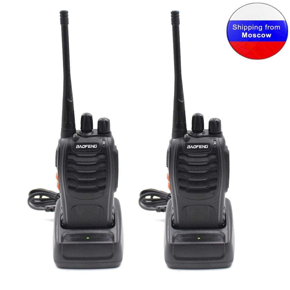 2PCS Baofeng BF-888S 5W 1500mAh Ham Radio UHF 400-470MHZ 16CH Two Way Radio BF888S Handheld Walkie Talkie