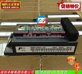 Adequate 2MBI100NC-120 2MBI150NC-120 electromechanical supply--ZYQJ