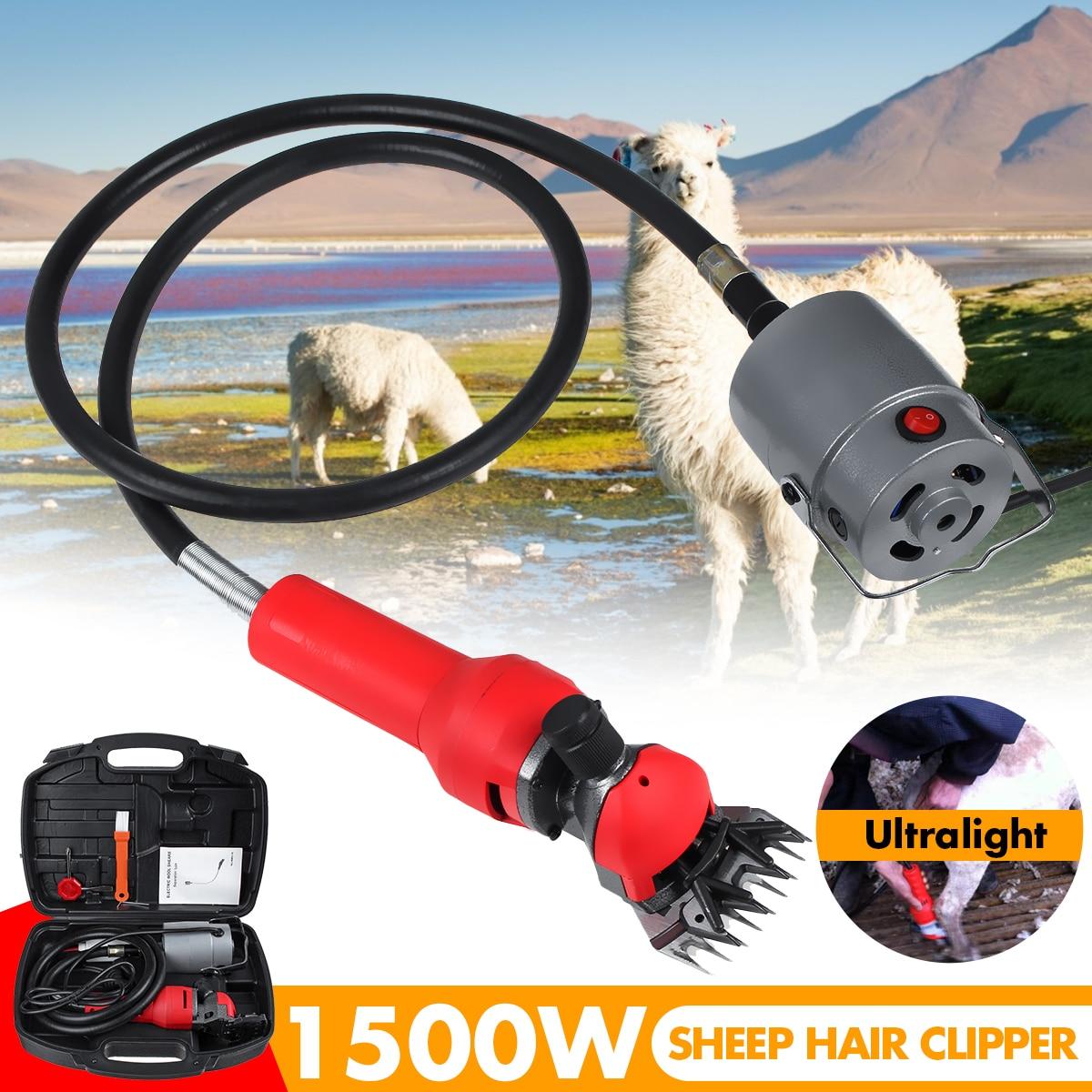 1500W Ultralight Electric Sheep Goat Shearing Machine Clipper Farm Shears Cutter Wool Scissor Cut Machine With Box