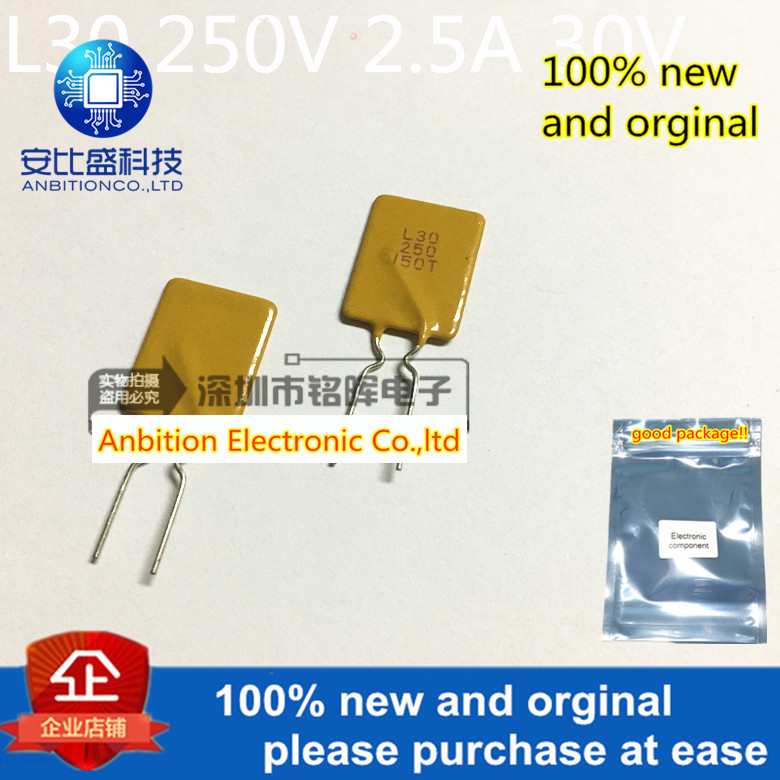 10pcs 100% New And Orginal PPTC Self-recovery Fuse L30 250 2.5A 30V DIP2 In Stock