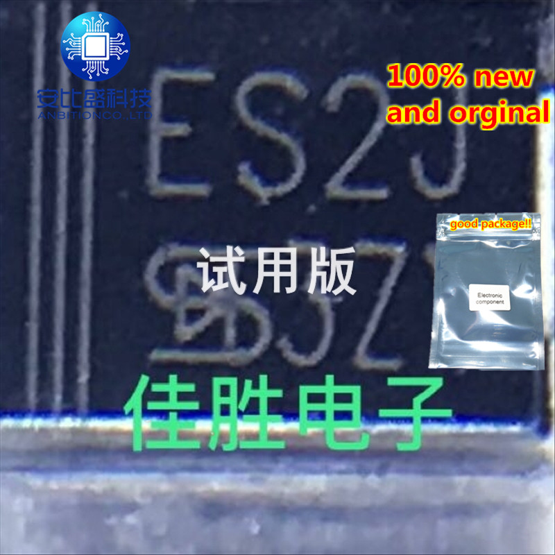 25pcs 100% New And Orginal 2A600V DO214AA In Stock