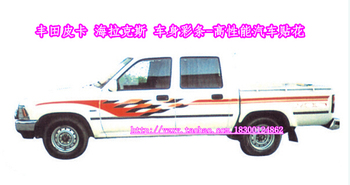 Body color car stickers For Toyota  Hilux 1998-2001 pickup exterior decoration garland waistline decals