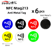 6 Colors Anti Metal