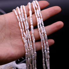 100% Natural Freshwater Pearl Beads Toothpick Shape-mini Pea