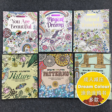 Flowers animals colored pencils graffiti stickers picture books children's learning to draw decompre