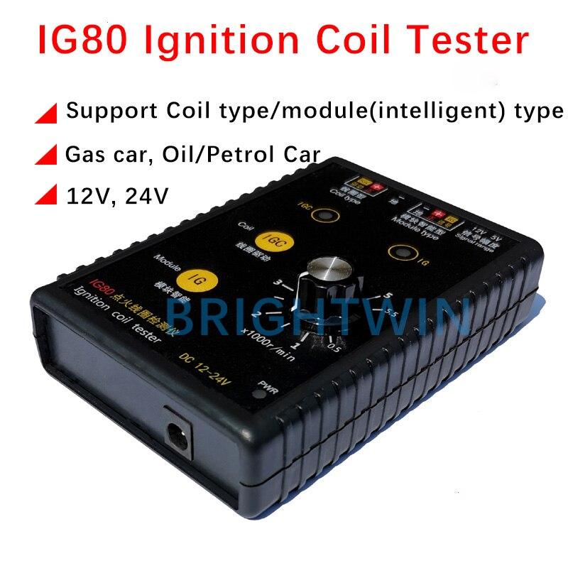 Оригинальный тестер спирали зажигания IG80 для автомобилей, бензиновых автомобилей, генератор сигналов, интеллектуальный тестер спирали зажигания