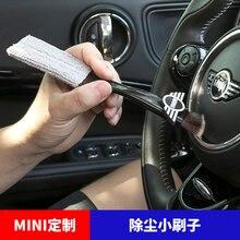 Klimatyzator samochodowy wylot deski rozdzielczej urządzenia do oczyszczania uniwersalna szczotka do kurzu dla BMW MINI COOPER F54 F55 F56 F60 R56 R60