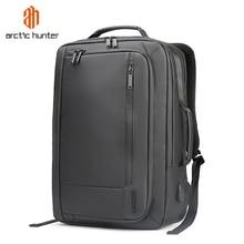 Herren 17 zoll Laptop Cpomputer Rucksäcke Business Männlichen Wasserdicht Büro Taschen Schule Student Bagpack Reise Mochila