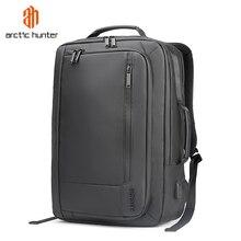Mens 17 cal laptopa Cpomputer plecaki biznesu mężczyzna wodoodporny torebki biurowe szkoła uczeń plecak podróży Mochila