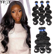 Human Hair Bundles 100% Brazilian Hair Weave Bundles Body Wave 1 3 4 Bundle Deals 100% Remy Human Hair Extensions Yygy