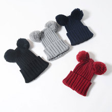New Fashion Kids Hat Pompom Hats For Baby Girl Boy Winter Warm Cap