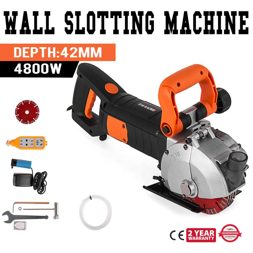 42mm Electric Wall Chaser Groove Cutting Machine Wall Slotting Machine 4800W With  Free Shipping