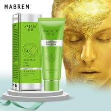 Золотая коллагеновая Очищающая маска для глубокой очистки от черных точек лечение акне усадочная укрепляющая поры Антивозрастная маска для ухода за кожей лица
