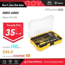 DEKO LSD03 修復ツールキットソケットドライバーキット家庭用ドライバーセット磁気ドライバーセット家庭用