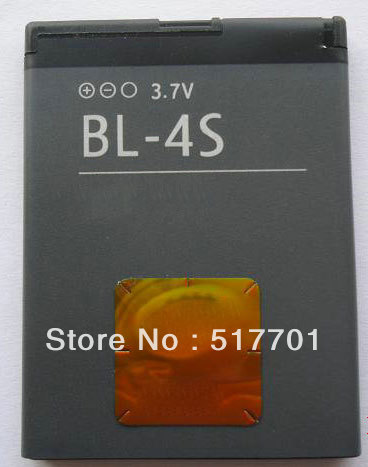 ALLCCX battery BL-4S for Nokia 2608 2680S <font><b>3600S</b></font> 3602S 6208C 7020 7100S 7610C 7610S 1006 X3-02 image