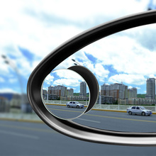 Blind-Spot-Mirror Round Rearview Parking-Safety Car for Universal 360-Degree Rimless