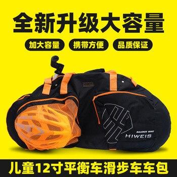 Capacidad Extra grande 10/12 pulgadas bolsa de almacenamiento de bicicleta resistente al agua bolsa de transporte de bicicleta bolsa de bicicleta accesorios de bicicleta