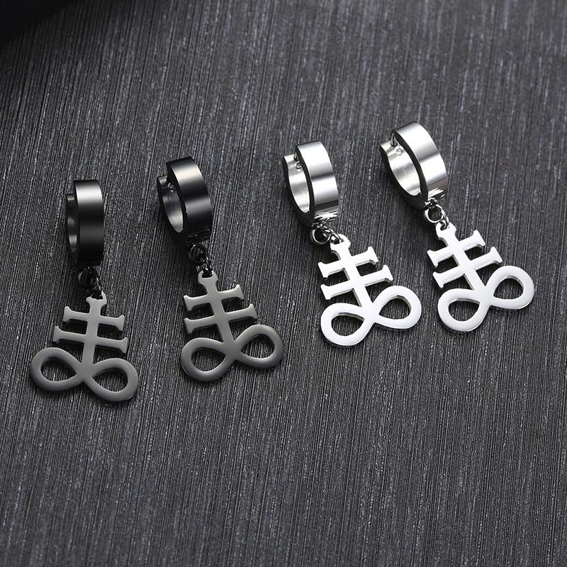 Sterling Silver Brimstone Leviathan Cross Sigil Sulfur Satanic Necklace /& Chain