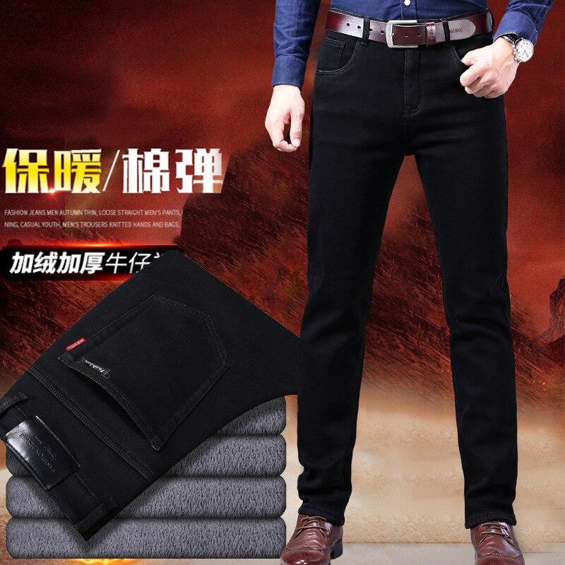 Plus Velvet Jeans Men Autumn And Winter Loose Casual Trend Versatile Elasticity Straight-Cut Solid Black Padded Long Pants