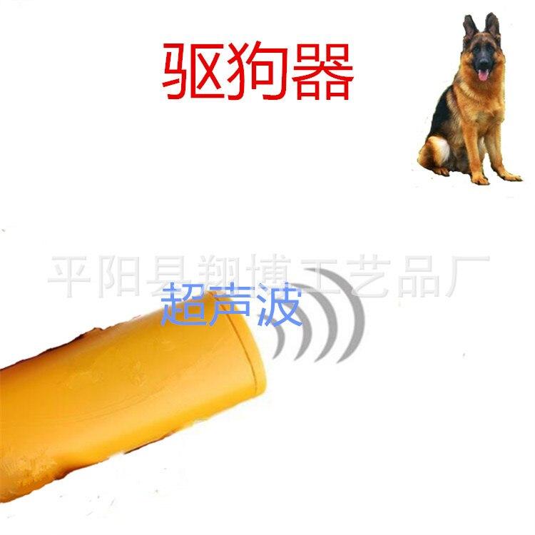 Electronic Ultrasonic Dog Dispeller Dog Trainer Barking Dog Maker Zhi Fei Qi Double Headed LED Flashlight Dog Repeller